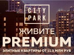 ЖК City Park в ЦАО!